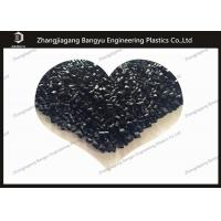 China Nylon Polyamide 66 Granules Are Used In Diverse Industrial Applications wholesale