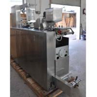 China yogjurt filling machine wholesale