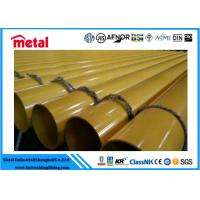 China Powder Coated Steel Tube API 5L GRADE X42 MS PSL2 3LPE 1.8 - 22 Mm Thickness wholesale
