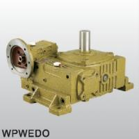 China gearbox motor wholesale