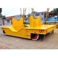 China Low voltage powered electric self-propelled flat trailer for industry wholesale