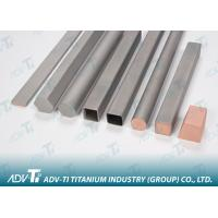 China Stainless Steel Clad Metal Sheet , Titanium Copper Bar For Cathode Plate wholesale