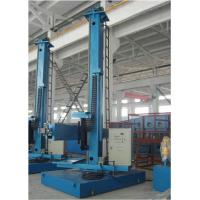 China Blue Automatic Pipe Welding Column And Boom / Weld Manipulators for Pressure Vessel wholesale