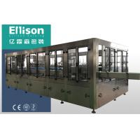 China Industrial Glass Bottle Filling Capping Machine wholesale