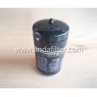 China High Quality Oil filter For HINO VH15613E0120 wholesale