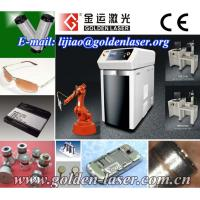 China 300W Laser Welding Machine for Stainless Steel wholesale