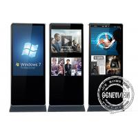 Buy cheap 42 Inch Touch Screen Magic Mirror Lcd Advertising Mirror (MG420JEM) from wholesalers