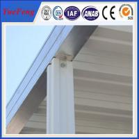 China New arrival ! 6063/6061 OEM used aluminum awnings for sale /aluminum awning parts on sale