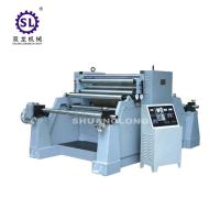 China Automatic Paper Roll Embossing Machine for Paper Card and Aluminum Foil wholesale