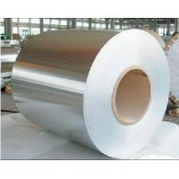 China Hot or Cold Rolled Stainless Steel Strip Coil Sheet wholesale