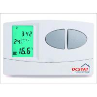 Buy cheap Floor Heating Thermostat with Weekly Programmable from wholesalers