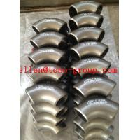 China steel composite pipe fittings wholesale