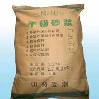 China Floor Hardener wholesale
