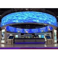 Buy cheap 240*120mm Flexible Indoor Led Display Board , P2 Led Display Billboard Soft Type from wholesalers