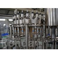 China Professional Pure Mineral Water Bottle Filling Machine Monoblock Liquid Filling Machine wholesale