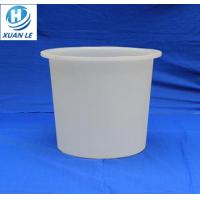 China XL-M25L wholesale