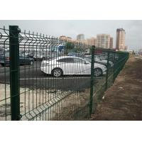 China 50mm*100mm PVC coated Wire Mesh Fence Panels wholesale