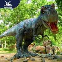 China Science Center Decoration Animatronic Dinosaur Model Dino Robot Neck And Head Moving wholesale