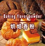 China Green Passion Fruit Baking Powder Ingredient With Carotene Ingredients on sale