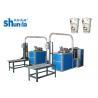 China Hot Air Sealing Paper Tea Cup Making Machine With Mitsubishi PLC Control 2oz - 32oz wholesale