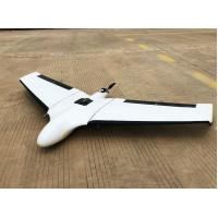 China High Accurate  Mapping  Fixed Wing Drone Easy to Control (RTK Version);Intelligent Thrust Reverse Deceleration Landing wholesale
