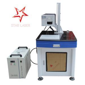 PET Shrinkable Tube UV Laser Marking Machine Coating Film For Belt Buckle