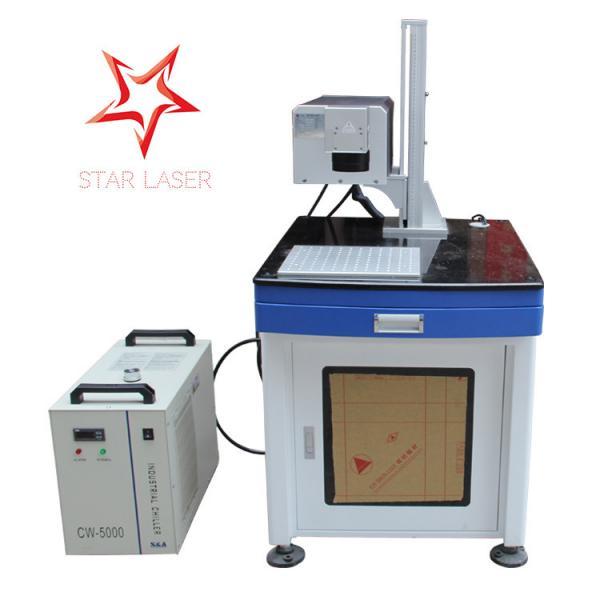 Quality PET Shrinkable Tube UV Laser Marking Machine Coating Film For Belt Buckle for sale