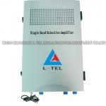 China Bidirectional Tower Mounted Booster (TMB) wholesale