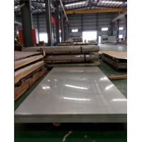 Quality STAINLESS STEEL COLD ROLLED SHEET, ASTM A240-A480, 304. NO.4 FINISH WITH PVC COATING ONE LAYER for sale