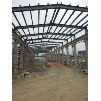 China Industrial Structural Steel Plant , Professional Fabrication Steel Structure wholesale