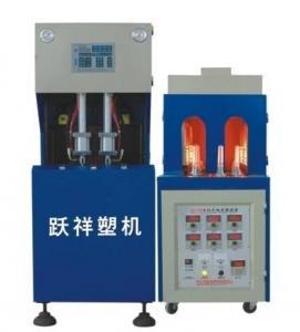 China QJ-88H Semi-automatic Blow Molding Machine wholesale