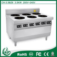 China Kitchen and restaurant commercial electric induction range wholesale