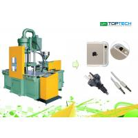 China Vertical Electric Injection Molding Machine wholesale