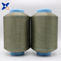 China Copper plated CuS nylon 6  DTY conductive filaments 40D/12F Anti-Static Yarn for anti bacteria textiles fabrics-XT11854 wholesale