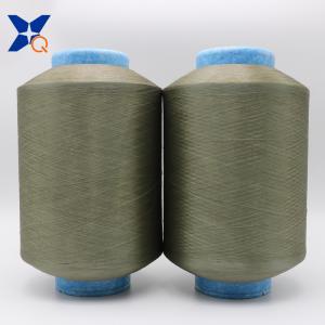China Copper plated CuS nylon 6  DTY conductive filaments 40D/12F Anti-Static Yarn for anti bacteria textiles fabrics-XT11854 wholesale
