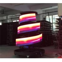 Buy cheap Super Thin Indoor Creative Led Display Flexible P2.5 Soft Module 800 Nits from wholesalers