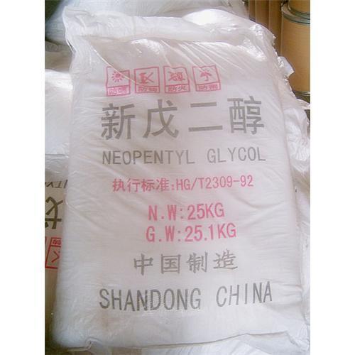 Quality Neopentyl Glycol (NPG) for sale