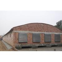 China Water curtain - Poultry fan , Poultry equipment  - NorthHusbandry Machinery wholesale