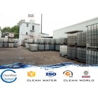 China Water treatment Ferrous Sulfate Crystals FS FeSO4≥90.0% TiO2 ≤1% BV ISO wholesale