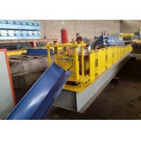 China Roof Ridge Cap Roll Forming Machine 16 Station With 0.3-0.8mm Thickness wholesale