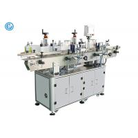 China PLC Automatic Bottle Labeler Round Bottle Front And Back Double Heads wholesale