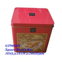 China Biscuit Box, Biscuit case, Biscuit Can,gift Cookie Box ,Metal Cookie case wholesale