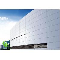 China aluminum panel fluorocarbon aluminum solid panel curtain wall for facade cladding on sale