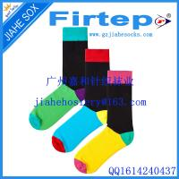 China Custom Colorful Cotton Socks For Men wholesale
