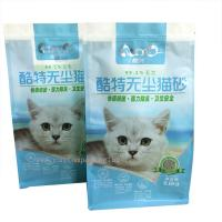 China Food Packaging Plastic Ziplock Bags Customized Square Bottom Zipper Lock For Snack wholesale