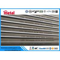 China 25mm*2mm*2500mm Seamless Nickel Alloy Steel Pipe UNS NO10276 ASTM B622 wholesale