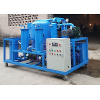 Buy cheap Large Capacity Ship Engine Oil Water Refinery Machine , Waste Oil Refinery Plant from wholesalers