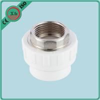China White / Green PPR Female Socket Smooth Internal Surface Pure PPR Raw Material wholesale