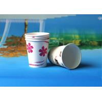 China PE coated Single Wall 7oz 7.5oz Personalized Disposable Coffee Cups For Hot Beverage wholesale