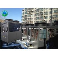 China High Efficiency Residential Air Source Heat Pump With Intelligent Management wholesale